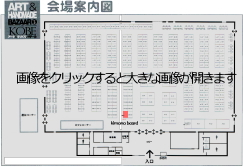ART-HANDMADEMAPみに