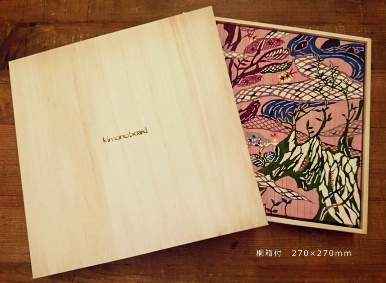 yakushima002