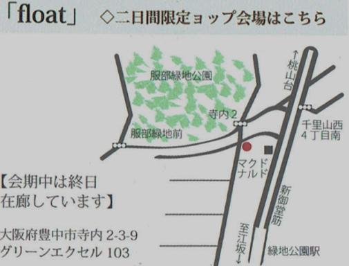 チリントゥ販売会02
