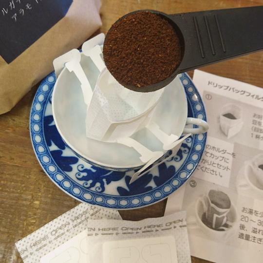 コーヒーフィルター02