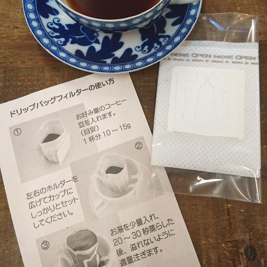 コーヒーフィルター05